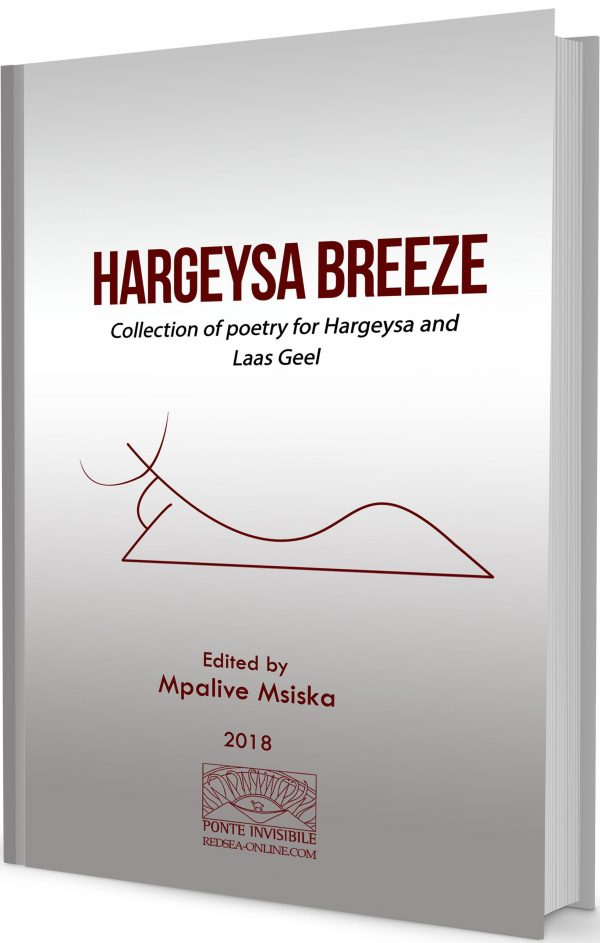 Hargeysa Breeze